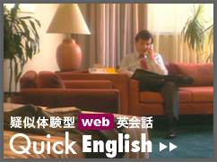QuickEnglish